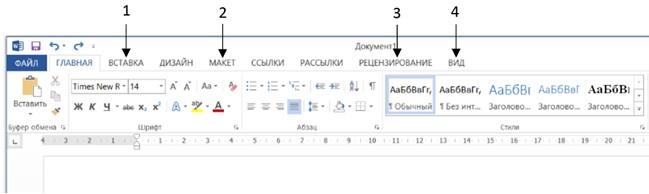 На какую вкладку перейти, чтобы проставить нумерацию страниц в документе?